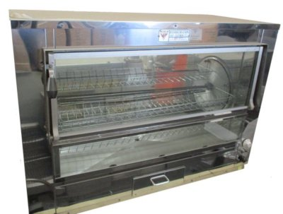 Austheat Rotachik Rotisserie – 20 Bird Capacity